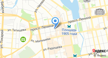 Телекоммуникационная компания Манго Телеком подразделение в г. Екатеринбурге на карте