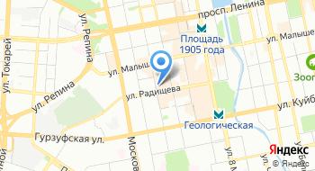 Интернет-магазин Коллекции-Екб на карте