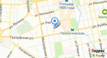 Отдел ЗАГС Ленинского района г. Екатеринбурга на карте