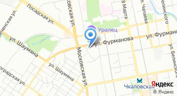 Аэронавигация Урала ФГУП Госкорпорация по ОрВД филиал на карте