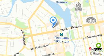 Управление Федеральной службы безопасности ФСБ Свердловской области на карте