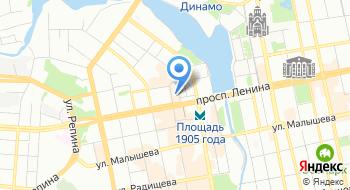 Центр сертификации Гортест Урал на карте