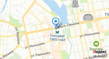 Управление образования Администрации города Екатеринбурга на карте