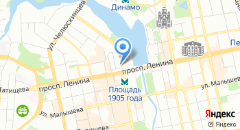 Ресторан RatsKeller на карте