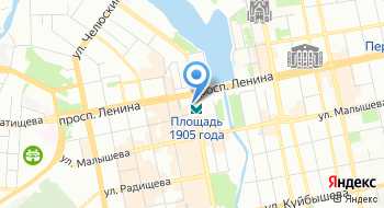 Управление Культуры Администрации г. Екатеринбурга на карте