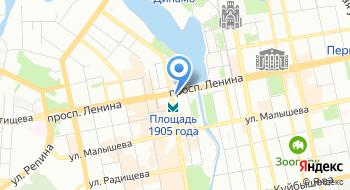 Уральская Консерватория имени М. П. Мусоргского на карте