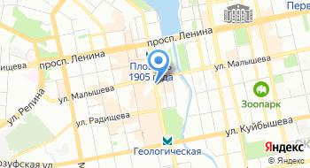 Альфа-Банк. Кредитно-кассовый офис Урал на карте