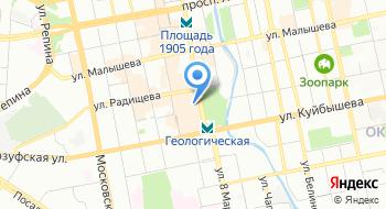 Свердловская Государственная детская филармония на карте