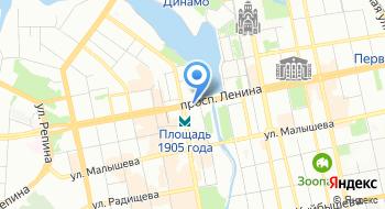 Альфа-Банк. А-КЛУБ-Екатеринбург на карте