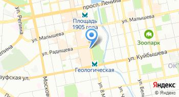 Центр паровых коктейлей Sk smoke pub на карте