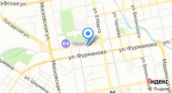 Генеральное консульство Кыргызской Республики в г. Екатеринбурге на карте