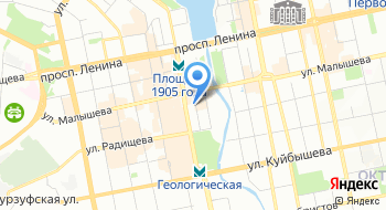 Интернет-магазин Дом кофе на карте