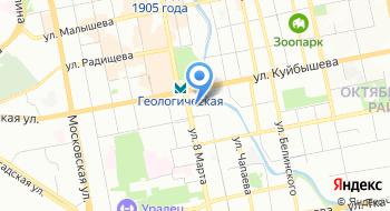 Кафе Антрэ Екатеринбургского государственного цирка на карте