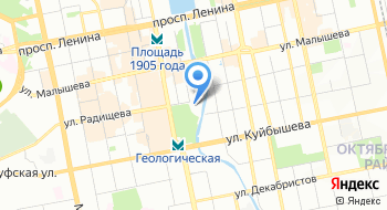 Уральский филиал Государственного центра современного искусства на карте