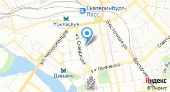 УФМС России по Свердловской области Отдел виз и регистрации иностранных граждан на карте