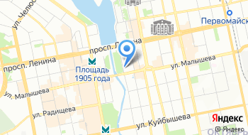 Студия ювелирного дизайна Золотой век Екатеринбург на карте