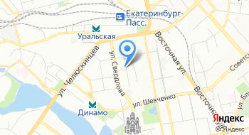 УФК по Свердловской области, отдел №39 на карте