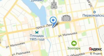 Государственный архив административных органов Свердловской области на карте