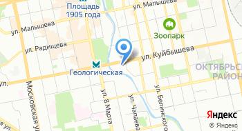 Выставочный холдинг Уралэкспоцентр на карте