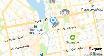 Управление генеральной прокуратуры Российской Федерации в Уральском федеральном округе на карте