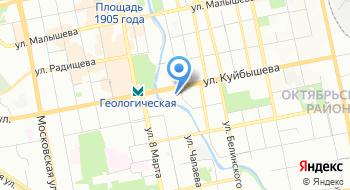 Бюро экспертиз Терра на карте