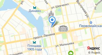 Отдел полиции № 1 УМВД России по городу Екатеринбургу на карте