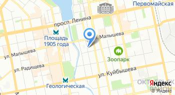 Генеральное Консульство США в г. Екатеринбурге на карте