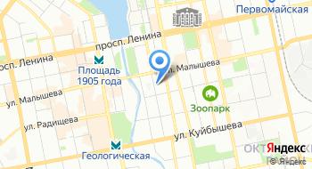 Генеральное консульство Чешской Республики в г. Екатеринбург на карте