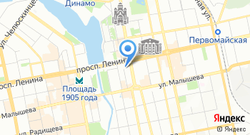Екатеринбургский планетарий на карте