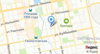 Екатеринбургская Таможня на карте