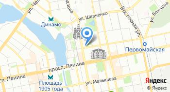 Екатеринбургский государственный театральный институт Учебный театр на карте