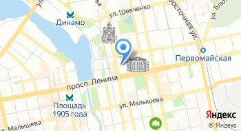 Генеральное консульство Франции в г. Екатеринбурге на карте