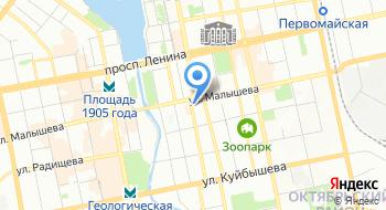 ГБУЗ Со Свердловский областной кожно-венерологический диспансер на карте