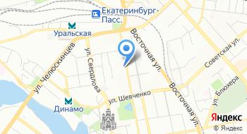 Уральский экспертный центр на карте