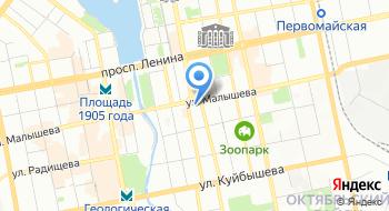 Отель Екатеринбург-Центральный на карте