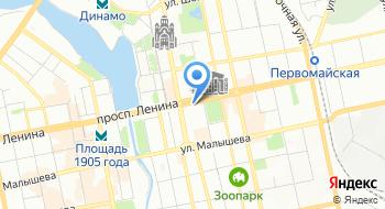 Посольство Республики Беларусь отделение в Екатеринбурге на карте