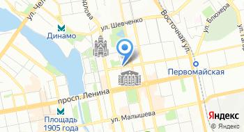 Почетное консульство Австрийской Республики в г. Екатеринбурге на карте