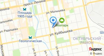 Центр IndRa на карте