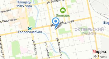 Ресторан Максимилианс Екатеринбург на карте