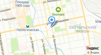Центр Международной Торговли Екатеринбург на карте
