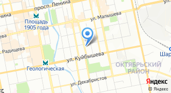 Центр Решений ЭкоМакс на карте