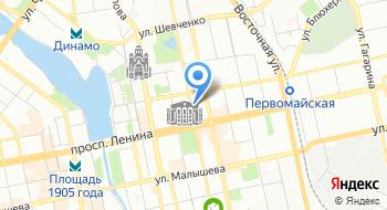 Российская экологическая партия Зеленые на карте