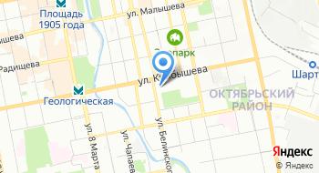 Уральский Лесохимик на карте