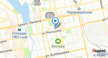 Park Inn by Radisson Ekaterinburg на карте