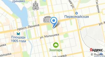 Екатеринбургский театр кукол на карте