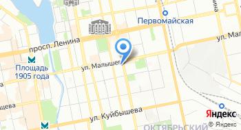 Поль Бейкери на карте
