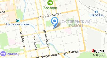 Интернет-магазин Екасумки на карте