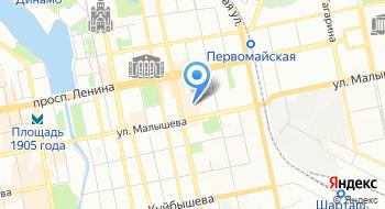 Имидж-студия Amalgama на карте