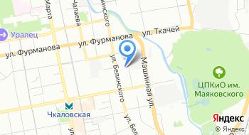 Отдел записи актов гражданского состояния г. Екатеринбург на карте