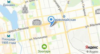 Управление ЗАГС Свердловской области, архив на карте